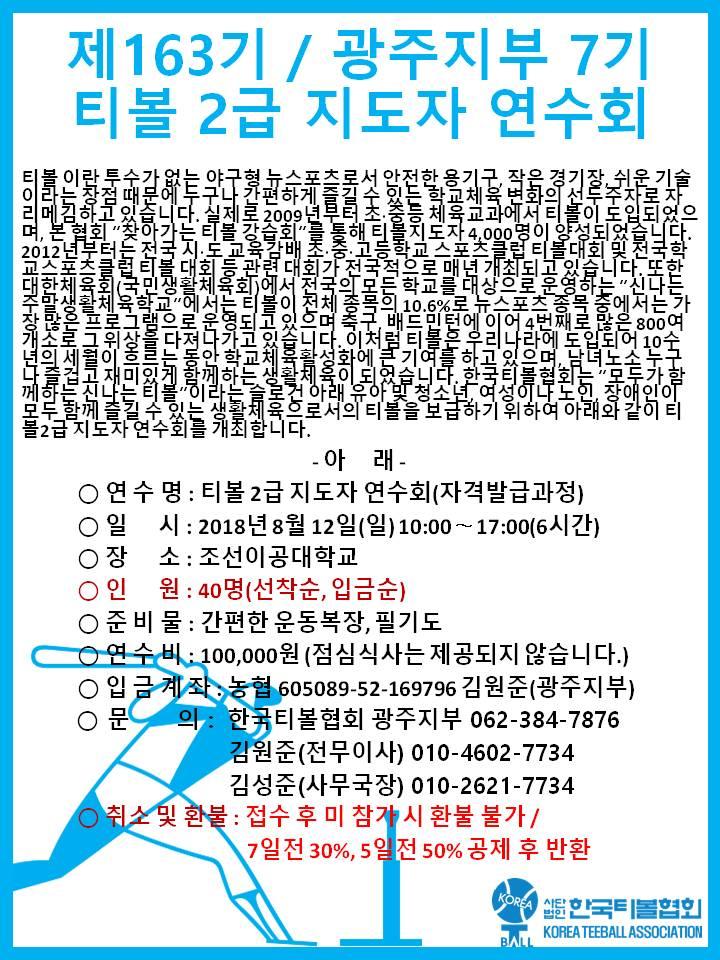 d91b4e1fb04588bc3c151bb2e8c1086e_1532308615_1632.jpg